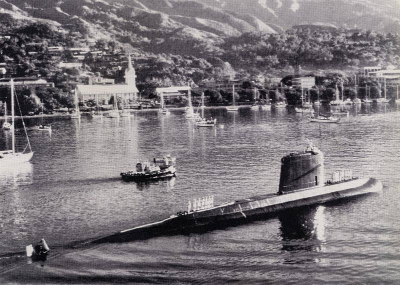 The French submarine Rubis